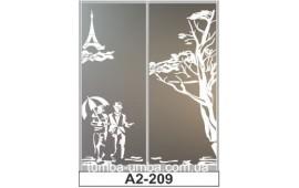 Пескоструйный рисунок А2-209 на две двери шкафа-купе. Париж