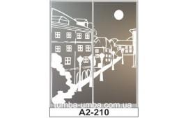 Пескоструйный рисунок А2-210 на две двери шкафа-купе. Улица