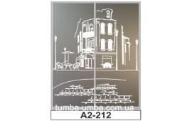 Пескоструйный рисунок А2-212 на две двери шкафа-купе. Улица