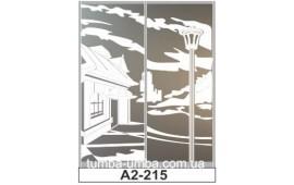 Пескоструйный рисунок А2-215 на две двери шкафа-купе. Улица
