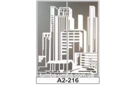 Пескоструйный рисунок А2-216 на две двери шкафа-купе. Город