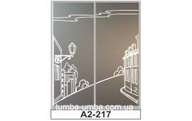 Пескоструйный рисунок А2-217 на две двери шкафа-купе. Город