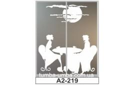 Пескоструйный рисунок А2-219 на две двери шкафа-купе. Закат