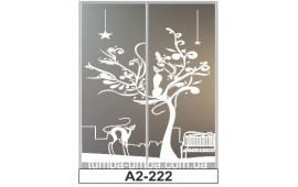 Пескоструйный рисунок А2-222 на две двери шкафа-купе. Кошки