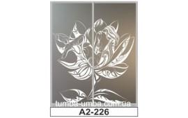 Пескоструйный рисунок А2-226 на две двери шкафа-купе. Цветок