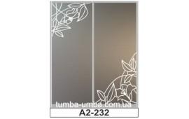 Пескоструйный рисунок А2-232 на две двери шкафа-купе. Узор