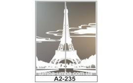 Пескоструйный рисунок А2-235 на две двери шкафа-купе. Париж