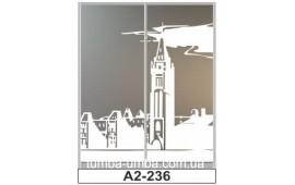 Пескоструйный рисунок А2-236 на две двери шкафа-купе. Город