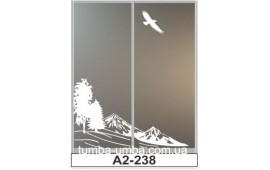 Пескоструйный рисунок А2-237 на две двери шкафа-купе. Природа