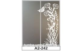 Пескоструйный рисунок А2-242 на две двери шкафа-купе. Цветы