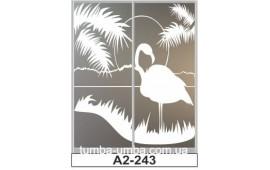 Пескоструйный рисунок А2-243 на две двери шкафа-купе. Фламинго
