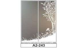 Пескоструйный рисунок А2-243 на две двери шкафа-купе. Природа