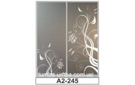 Пескоструйный рисунок А2-245 на две двери шкафа-купе. Узор