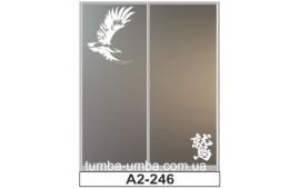 Пескоструйный рисунок А2-246 на две двери шкафа-купе. Птица