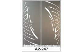 Пескоструйный рисунок А2-247 на две двери шкафа-купе. Узор
