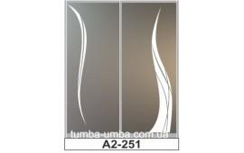 Пескоструйный рисунок А2-251 на две двери шкафа-купе. Узор