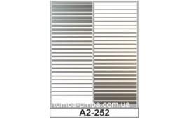 Пескоструйный рисунок А2-252 на две двери шкафа-купе. Узор