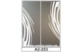 Пескоструйный рисунок А2-253 на две двери шкафа-купе. Узор