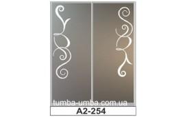 Пескоструйный рисунок А2-254 на две двери шкафа-купе. Узор