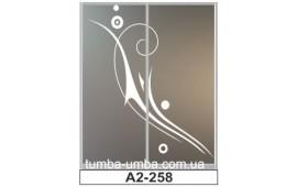 Пескоструйный рисунок А2-258 на две двери шкафа-купе. Узор