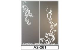 Пескоструйный рисунок А2-261 на две двери шкафа-купе. Узор
