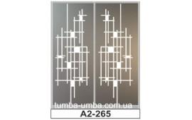 Пескоструйный рисунок А2-265 на две двери шкафа-купе. Узор