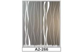 Пескоструйный рисунок А2-266 на две двери шкафа-купе. Узор