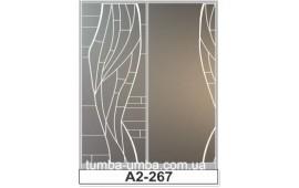 Пескоструйный рисунок А2-267 на две двери шкафа-купе. Узор