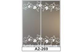 Пескоструйный рисунок А2-269 на две двери шкафа-купе. Виноградные листья