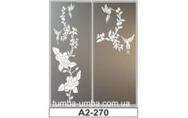 Пескоструйный рисунок А2-270 на две двери шкафа-купе. Цветы