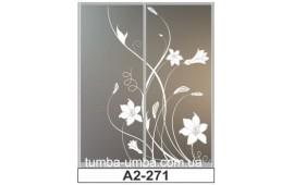 Пескоструйный рисунок А2-271 на две двери шкафа-купе. Цветы