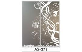 Пескоструйный рисунок А2-273 на две двери шкафа-купе. Узор