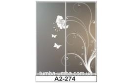 Пескоструйный рисунок А2-274 на две двери шкафа-купе. Цветы