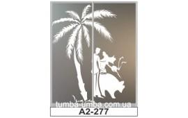 Пескоструйный рисунок А2-277 на две двери шкафа-купе. Пальма