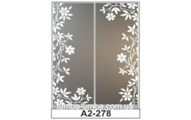 Пескоструйный рисунок А2-278 на две двери шкафа-купе. Цветы