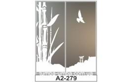 Пескоструйный рисунок А2-279 на две двери шкафа-купе. Птица