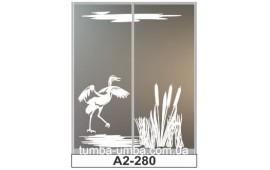 Пескоструйный рисунок А2-280 на две двери шкафа-купе. Птица