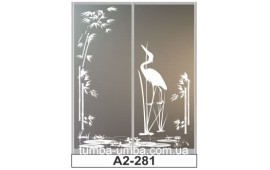 Пескоструйный рисунок А2-281 на две двери шкафа-купе. Птица