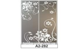 Пескоструйный рисунок А2-282 на две двери шкафа-купе. Цветы