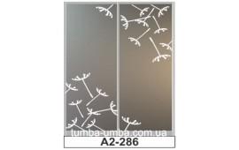 Пескоструйный рисунок А2-286 на две двери шкафа-купе. Цветы