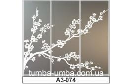 Пескоструйный рисунок А3-074 на три двери шкафа-купе. Дерево