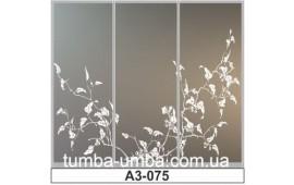 Пескоструйный рисунок А3-075 на три двери шкафа-купе. Цветы
