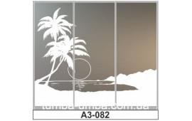 Пескоструйный рисунок А3-082 на три двери шкафа-купе. Пальмы