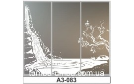 Пескоструйный рисунок А3-082 на три двери шкафа-купе. Водопад