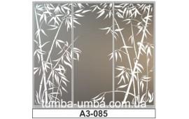 Пескоструйный рисунок А3-085 на три двери шкафа-купе. Цветы
