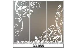 Пескоструйный рисунок А3-086 на три двери шкафа-купе. Цветы