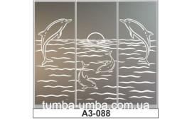Пескоструйный рисунок А3-088 на три двери шкафа-купе. Дельфины