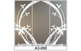 Пескоструйный рисунок А3-090 на три двери шкафа-купе. Цветы