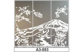 Пескоструйный рисунок А3-093 на три двери шкафа-купе. Горы