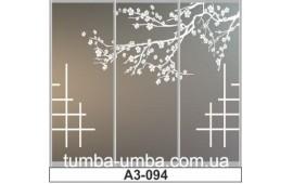 Пескоструйный рисунок А3-094 на три двери шкафа-купе. Дерево